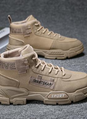 男款薄款马丁靴春秋单靴2021新款高帮鞋子男士工装靴子秋季男鞋