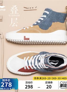 李宁CF叠层休闲鞋男鞋秋季2021新款运动鞋潮流时尚男士高帮帆布鞋
