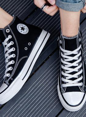 Allstar/匡威男鞋夏季透气高帮帆布鞋女经典百搭1970s经典款潮鞋