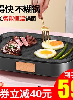 奥然插电牛排煎锅专用麦饭石平底锅不粘煎迷你小电煎蛋烤肉神器