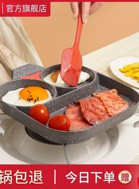韩国kims cook早餐锅多功能三合一牛排锅麦饭石煎蛋锅家用小煎锅