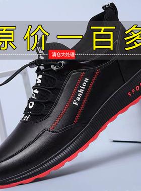 2021年新款秋冬季男鞋运动休闲皮鞋百搭鞋子男学生单鞋潮流旅游鞋