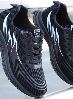 防水防滑鞋男鞋潮鞋秋冬季新款休闲鞋软底跑步鞋黑色皮面运动鞋男