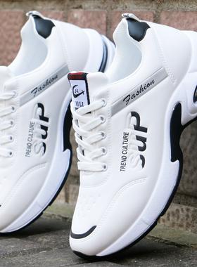 鞋子男运动鞋秋冬男鞋冬季保暖潮鞋防水皮面气垫休闲鞋防滑跑步鞋