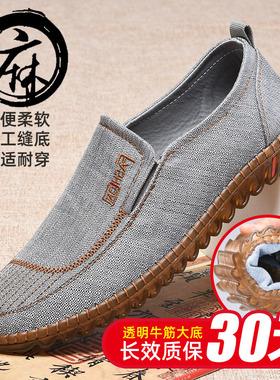 老北京布鞋男透气冬季牛筋底一脚蹬休闲帆布鞋软底防臭中国风男鞋