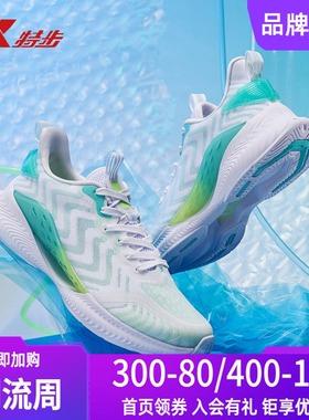 【氢风科技4.0】特步男鞋2021秋冬季运动鞋男跑步鞋透气跑鞋