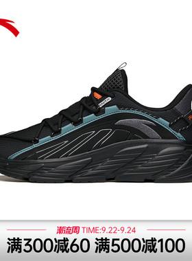 城际 安踏男鞋跑步鞋2021秋冬季新款休闲潮流男士运动鞋112145527