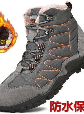 回力男鞋冬季雪地靴加绒保暖户外运动棉靴防水高帮休闲防寒棉鞋男