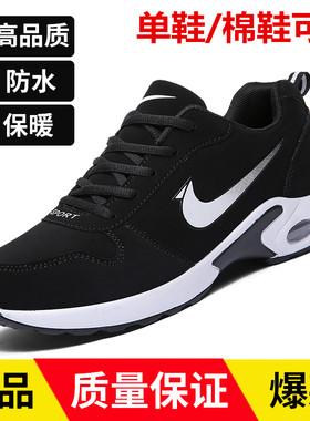 2021新款爱耐克韩版男鞋秋冬季运动鞋男男士休闲鞋气垫跑步鞋子男