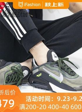 耐克男鞋2020冬季款AIR MAX 2090气垫运动鞋休闲鞋 CW8336-CT1091