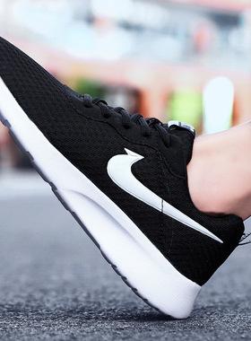 2020爱耐克新款男鞋秋冬季情侣运动鞋女伦敦三代男士跑步鞋子正品