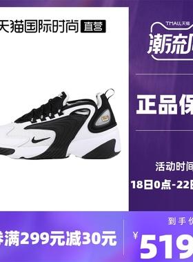 【直营】Nike耐克男鞋女鞋 2K 运动休闲鞋正品运动鞋新款小众冬季