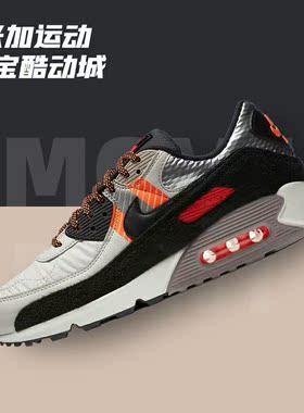 Nike耐克男鞋2020冬季3M联名Air max 90运动休闲跑步鞋CZ2975-001