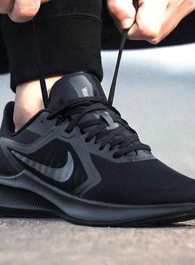 Nike耐克官方旗舰黑武士男鞋冬季新款正品运动鞋休闲旅游跑步鞋