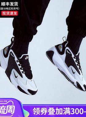 NIKE耐克男鞋AJ官方旗舰正品秋冬季ZOOM M2K运动鞋老爹鞋男AO0269