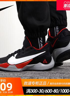 Nike耐克男鞋2020冬季新款运动鞋ZOOM AIR实战篮球鞋CK5825-003
