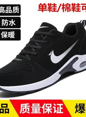 2021年新款爱耐克韩版男鞋秋冬季运动鞋男士休闲鞋气垫跑步鞋子男