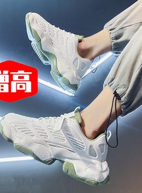 恩施耐克官网男鞋冬季2021新款韩版运动ins老爹鞋百搭潮流小白休
