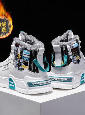 恩施耐克男鞋冬季加绒加厚高帮马丁靴男士休闲运动老爹板鞋男学生