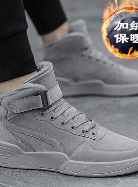 恩施耐克男鞋冬季加绒鞋子男韩版潮流高帮鞋男士加厚保暖棉鞋休闲