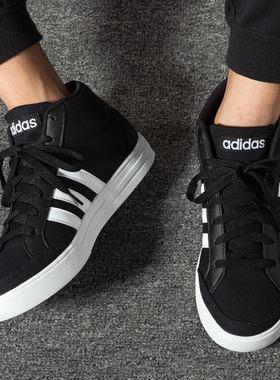 Adidas阿迪达斯鞋男高帮男鞋官方旗舰秋冬季男士休闲鞋运动板鞋男