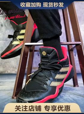 Adidas阿迪达斯男鞋2019冬季新款Harden哈登实战运动篮球鞋EH1943