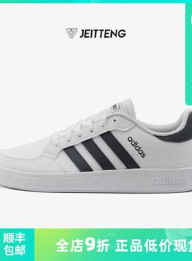 Adidas阿迪达斯男鞋20冬季新品BREAKNET轻便网球运动休闲鞋FX8707