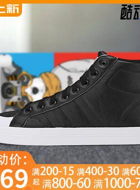 阿迪达斯Neo男鞋2020冬季新款皮面高帮运动休闲板鞋FX9142 FX9143