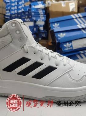 Adidas 阿迪达斯 休闲鞋男鞋冬季新款高帮板鞋小白鞋 EG4235