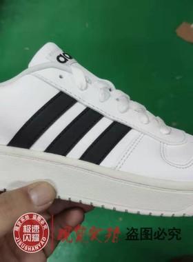 Adidas阿迪达斯板鞋男鞋冬季运动鞋低帮鞋子休闲鞋 EE7799 EG3970