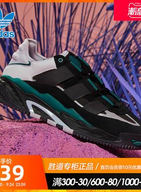 Adidas阿迪达斯男鞋女鞋2020冬季新款三叶草NITEBALL休闲鞋FW2477
