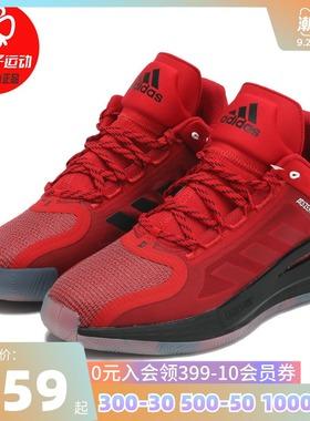 阿迪达斯男鞋2020冬季新款运动鞋鞋子D Rose 11减震篮球鞋FV8927