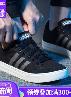 Adidas阿迪达斯男鞋2020冬季新款官方正品运动鞋休闲鞋板鞋DB0092