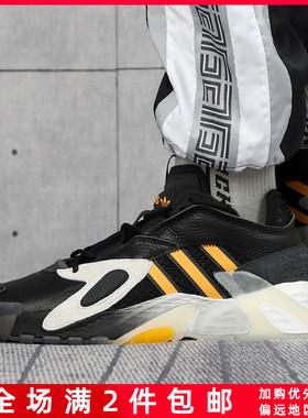 现货Adidas阿迪达斯三叶草男鞋冬季新款板鞋休闲运动鞋EF6991