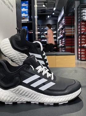 正品Adidas阿迪达斯男鞋秋冬季boost运动鞋轻便缓震跑步鞋EG9517
