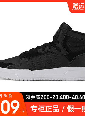 Adidas阿迪达斯男鞋秋冬季新款高帮运动鞋轻便休闲板鞋百搭EH1263