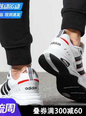 Adidas阿迪达斯男鞋老爹鞋官方旗舰秋冬季跑鞋休闲运动鞋男EG2655