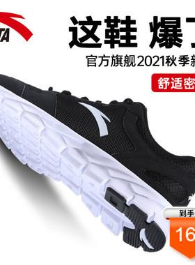 安踏男鞋跑步鞋2021新款秋冬季休闲轻便男士防水鞋子休闲运动鞋男