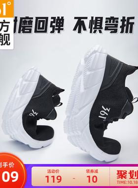 361运动鞋男鞋秋冬季跑鞋网面轻便休闲鞋子361度减震跑步鞋男士