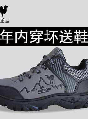 2021新款男士跑步运动鞋秋季登山鞋冬季休闲韩版潮流加绒棉鞋男鞋