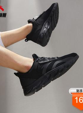 安踏男鞋跑步鞋2021秋冬季新款轻便鞋子男士休闲减震正品运动鞋男