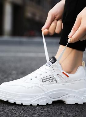 2021秋季新款休闲运动鞋男鞋板鞋潮流白鞋老爹鞋透气小白鞋潮冬季