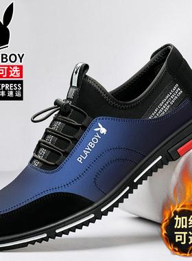 花花公子男鞋秋冬季男士休闲鞋运动百搭内增高皮鞋加绒鞋子男潮流