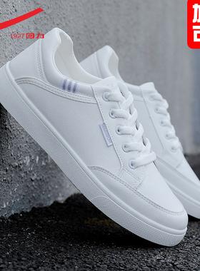 回力小白鞋男鞋2021年新款潮春秋休闲冬季加绒运动板鞋子男士棉鞋