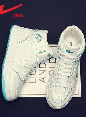 回力aj高帮空军潮鞋一号2021年新款篮球运动秋季板鞋小白冬季男鞋