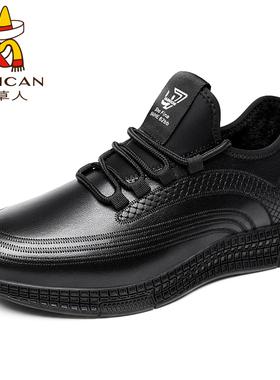 稻草人男鞋2021新款秋冬季皮鞋男韩版百搭男士运动休闲鞋子男潮鞋