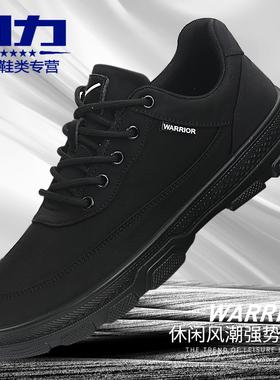 回力男鞋秋季新款布鞋男黑色休闲鞋秋冬季布鞋防滑运动鞋男潮鞋子