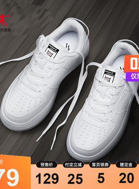 乔丹运动鞋板鞋2021冬季新款鞋子空军一号男鞋休闲鞋情侣小白鞋女