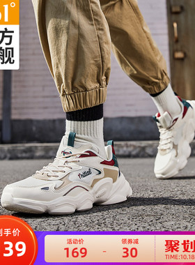 361男鞋运动鞋2021秋冬季新款鞋子361度革面潮流休闲鞋老爹鞋男生
