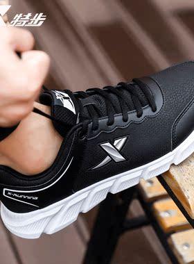 特步男鞋跑步鞋皮面防水2021新款冬季正品休闲鞋子秋季运动鞋男潮